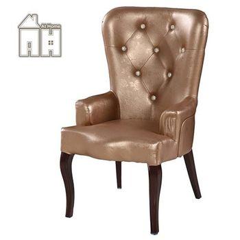 【AT HOME】金柏莉金色皮餐椅