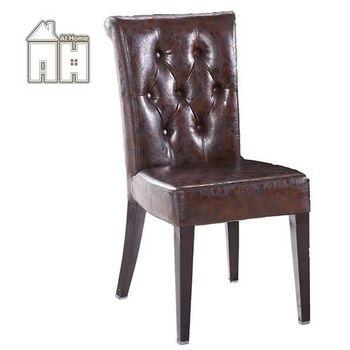 【AT HOME】雷恩酒紅色皮餐椅