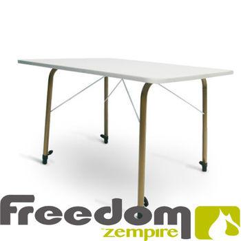 Zempire Camping 紐西蘭-STD摺收桌 -小 可調高度
