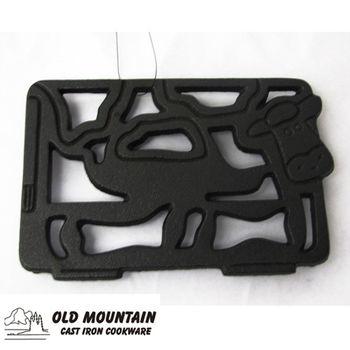 Old Mountain 美國鑄鐵鍋-CT鑄鐵造型隔熱墊-牛