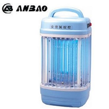 『安寶』☆8W可掛壁式捕蚊燈 AB-9208