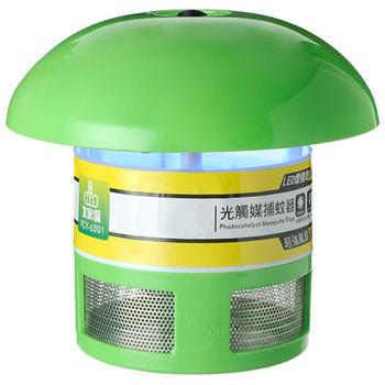 【大家源】光觸媒補蚊器/TCY-6301