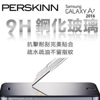 《PerSkinn》9H鋼化玻璃保護貼- Samsung A7(2016)(疏水疏油、高透光、耐刮抗爆)