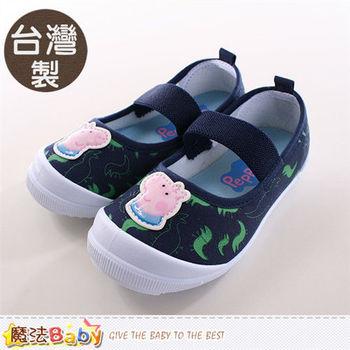 魔法Baby 女童鞋 台灣製粉紅豬正版女童幼兒園鞋~sh9725