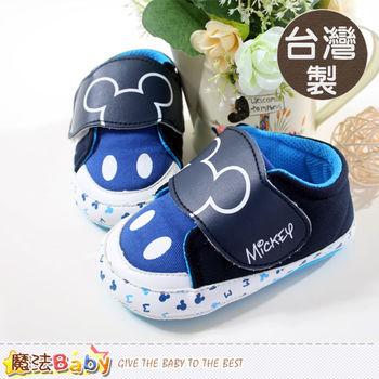 專櫃寶寶鞋  台灣製迪士尼米奇寶寶鞋 魔法Baby~sh4767