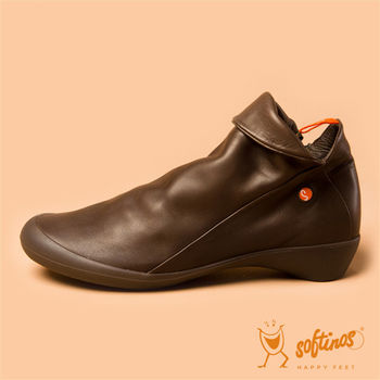 Softinos(女)☆俏皮小精靈軟式真皮舒適踝靴 - 全咖