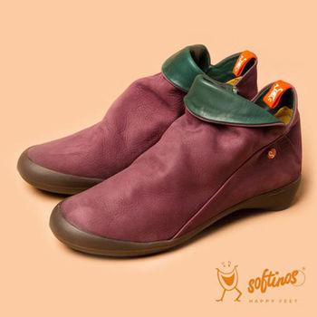 Softinos(女)☆俏皮小精靈軟式真皮舒適踝靴 - 紫綠