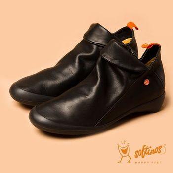 Softinos(女)☆俏皮小精靈軟式真皮舒適踝靴 - 全黑