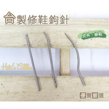 ○糊塗鞋匠○ 優質鞋材 N68 台灣製造 台製修鞋鉤針-3支