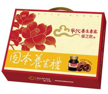華佗養生專家靈芝飲禮盒*6盒[短效福利品促銷]
