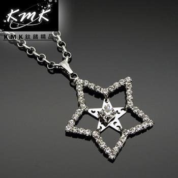 KMK鈦鍺精品《匠星》服裝配飾項鍊