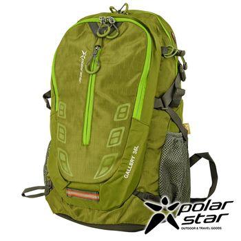 PolarStar 透氣後背包|電腦後背包 35L 『綠』 P15802 登山背包
