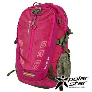 PolarStar 透氣後背包|電腦後背包 35L 『桃紅』 P15802 登山背包
