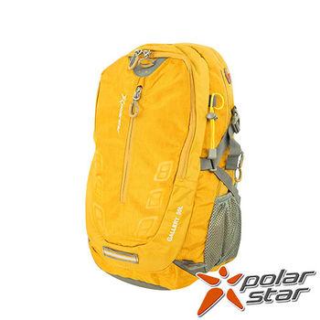 PolarStar 透氣後背包|電腦後背包 35L 『黃』 P15802 登山背包