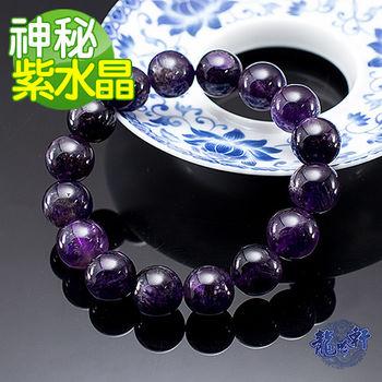【龍吟軒】12mm天然神秘紫水晶手珠