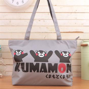 Kumamon酷MA萌 防水大容量手提包/肩背包/托特包/購物袋-灰色