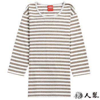 【男人幫】穿搭基本款條紋七分袖T恤--四件組