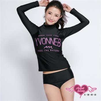 天使霓裳 泳衣 質麗邃黑 長袖防曬兩件式/泳裝(黑M~XL )