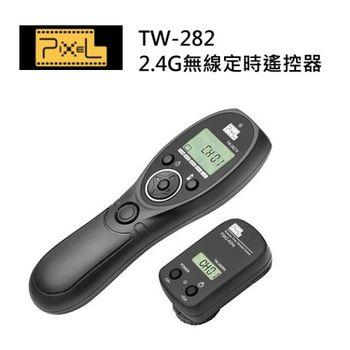 PIXEL TW-282/N3+無線定時快門遙控器-公司貨~適用CANON 1DX 1D3 5D4 5D3 5D2 5D 5DS 5DSR 7D2