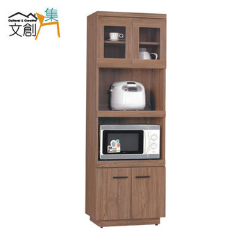 【文創集】夏比堤 2尺柚木紋餐櫃/收納櫃(上+下座)