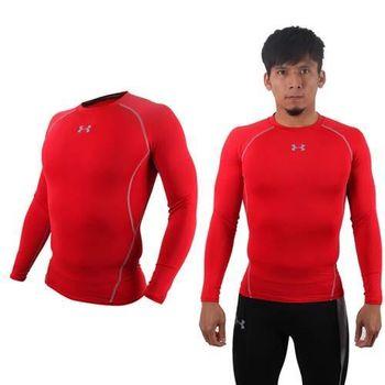 【UNDER ARMOUR】UA HG ARMOUR男長袖T恤 紅灰  腋下拼接透氣材質