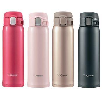象印【SM-SA48】480ml 超輕量不銹鋼真空斷熱保溫瓶/保溫杯
