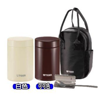TIGER虎牌【MCJ-A075】750ml不鏽鋼食物罐悶燒杯燜燒罐