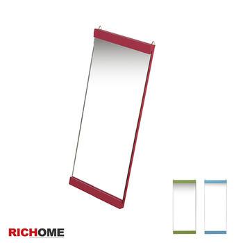 RICHOME小艾達粉彩防爆壁鏡-3色