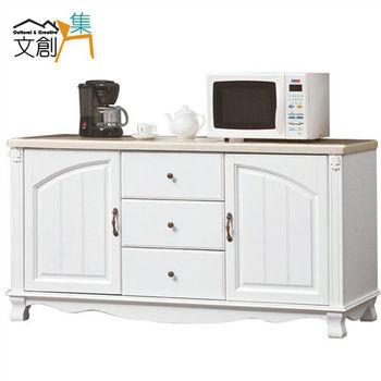 【文創集】費斯納 白色5尺石面收納餐櫃