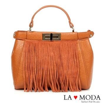 La Moda 歐美流蘇風潮系列 真皮流蘇雙層手提包(咖啡)