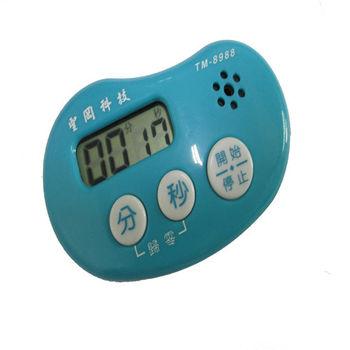 TM-8988 超大聲倒數計時器 (一組2入)