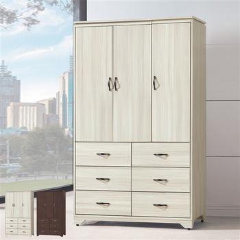 【時尚屋】[UZ6]志耀4x7尺衣櫥UZ6-77-2