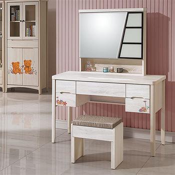 【時尚屋】[UZ6]瑪奇朶4尺鏡台-含椅子UZ6-72-5