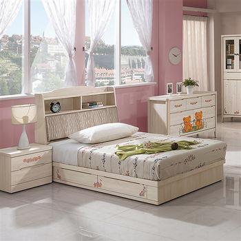 【時尚屋】[UZ6]瑪奇朶3.5尺加大單人床UZ6-72-1+72-2不含床頭櫃-床墊