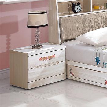 【時尚屋】[UZ6]瑪奇朶1.3尺床頭櫃UZ6-71-3