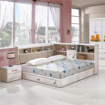 【時尚屋】[UZ6]瑪奇朶5尺雙人床UZ6-71-1+71-2不含床頭櫃-床墊