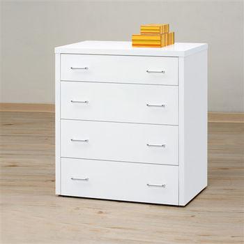 【時尚屋】[UZ6]雅美佳2.8尺白色四斗櫃UZ6-68-8