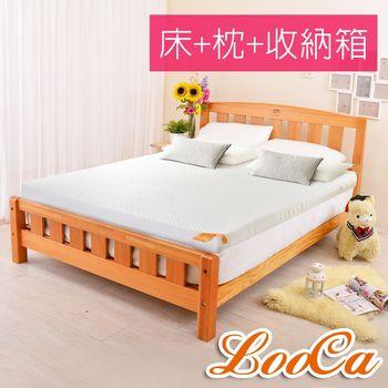 《天絲床枕組》超厚12cm記憶床墊+枕+收納箱-單人