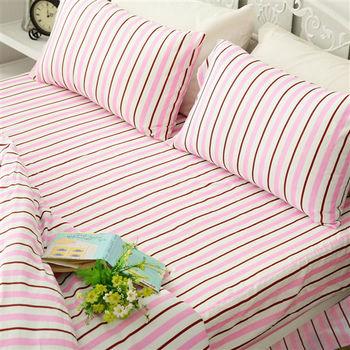 Ailsa 彩虹節奏 加大五件式 兩用被床罩組