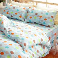 Ailsa 彩色圓點 加大五件式 兩用被床罩組