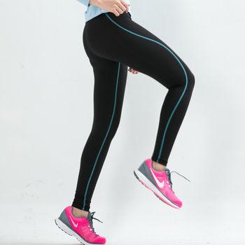 愛運動-女性多功能運動緊身褲 長束褲 壓縮褲 包覆肌肉 雕塑身形 藍線