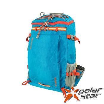 PolarStar 旅行透氣後背包 32L 『藍』P15816 露營 旅遊 戶外 登山