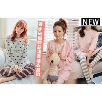 【JAR嚴選】韓版純棉可愛居家睡衣套組