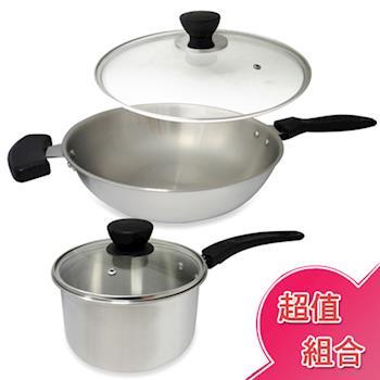 【廚皇】32cm五層複合金單把炒鍋湯鍋組 VT-B532+VT-B518