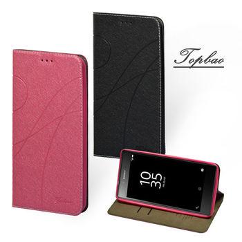 【Topbao】SONY Z5 Premium 冰晶蠶絲質感 流線側立隱磁插卡TPU保護皮套