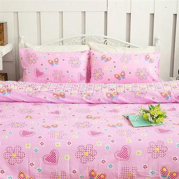 Ailsa 仙境花園 單人四件式 兩用被床罩組