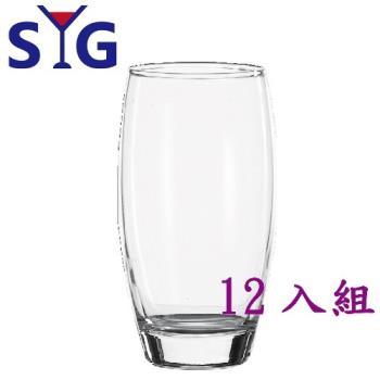 SYG玻璃果汁圓杯410cc-12入組