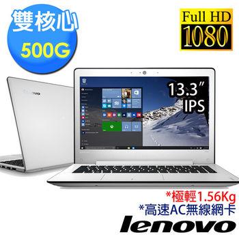 Lenovo 聯想 ideapad 500s 80Q200BATW 13.3吋FHD Pentium 4405U 4GB 500G 輕薄筆電-京都白
