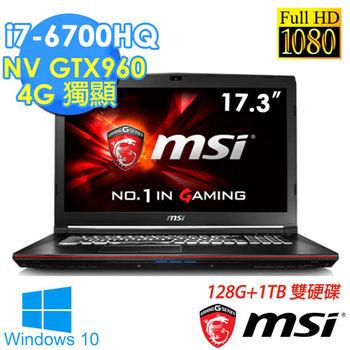 MSI 微星 GP72 6QF-484TW 17.3吋FHD i7-6700HQ 獨顯 GTX960 4G 電競筆電