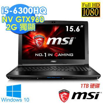 MSI 微星 GL62 6QF-848TW  15.6吋FHD i5-6300HQ 獨顯GTX960 2G 畫質電競筆電